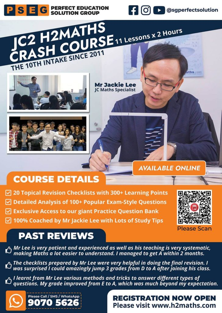 JC2 H2Maths Crash Course in 22 Hours