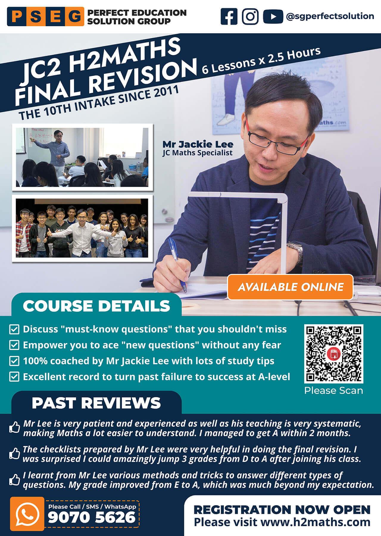 JC2 H2Maths Final Revision 2020